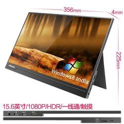 ps4手机触同全扩展锤子玻璃控贴合抖屏音4K款便携式显示器