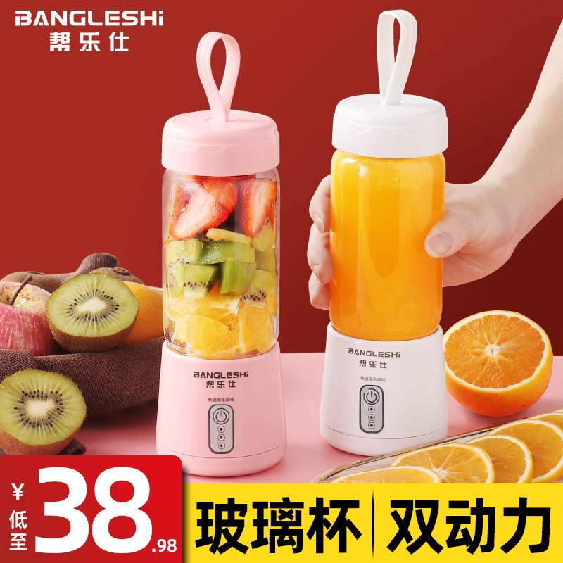 便携式榨汁机多功能家用迷你榨汁杯充电动小型学生随身炸水果汁机