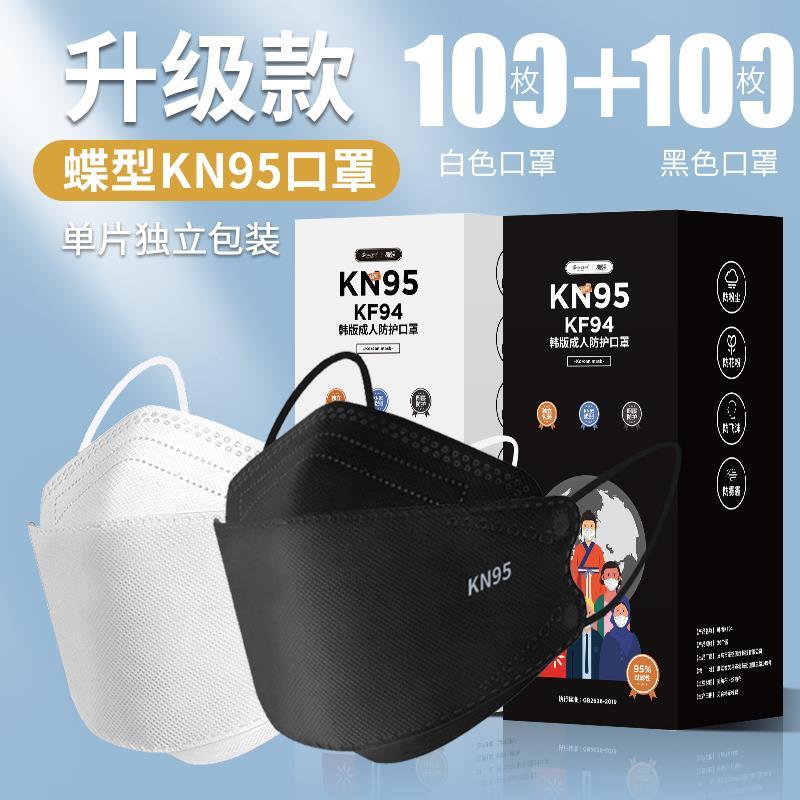 South Korea n95 respirator tide model of 3 d individually