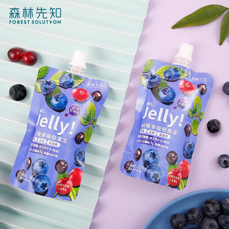 森林先知美眉莓果吸吸果冻蒟蒻代餐果冻低卡0脂0蔗糖网红休闲零食