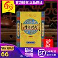 漕河 漕河珍肉盒装驴肉真空包装 熟肉制品休闲卤味 河北保定特产