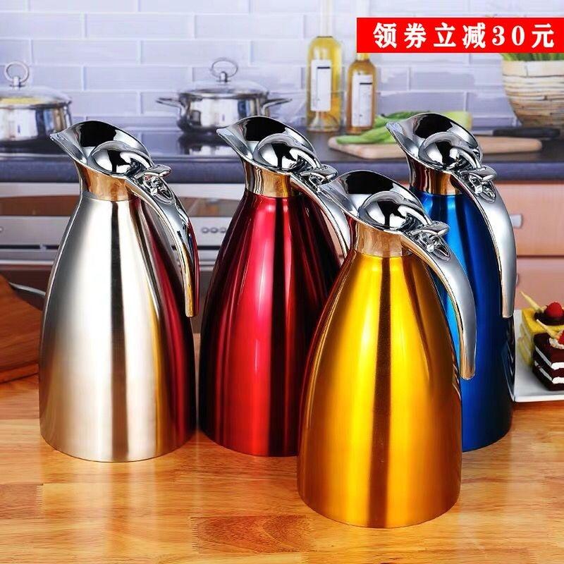 山丽特保温水壶不锈钢家用热水瓶宿舍暖瓶