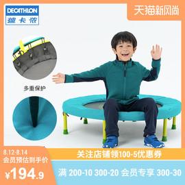 【即将涨价】迪卡侬蹦蹦床家用儿童室内小型跳跳床蹦床玩具GYME图片