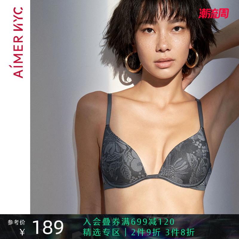 爱慕NYC内衣女小胸聚拢调整型胸罩薄款蕾丝窄肩带简约舒适文胸