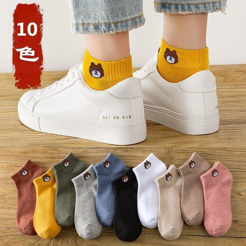 10双袜子女短袜浅口可爱小熊棉袜春秋款隐形船袜四季日系船袜