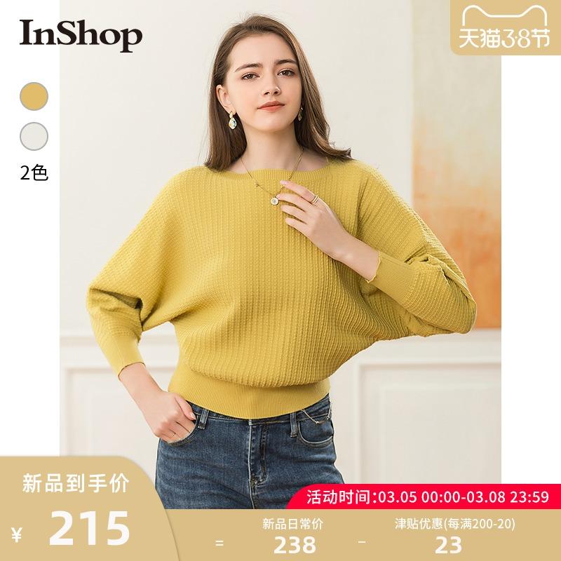 【商场同款】INSHOP2021新款女装春装一字肩毛衣慵懒风韩版毛衫