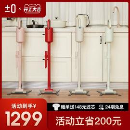 日本正負零深澤直人無線吸塵器家用小型手持大吸力強力除螨大功率圖片