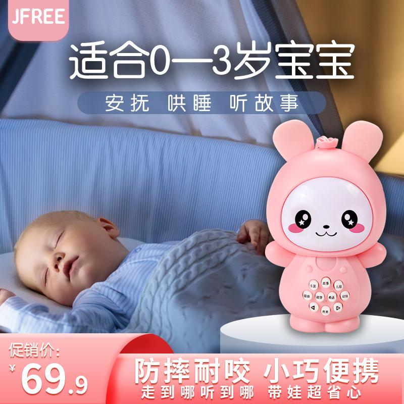 婴幼儿早教机故事机儿童睡前讲故事儿歌音乐启蒙益智能夜灯
