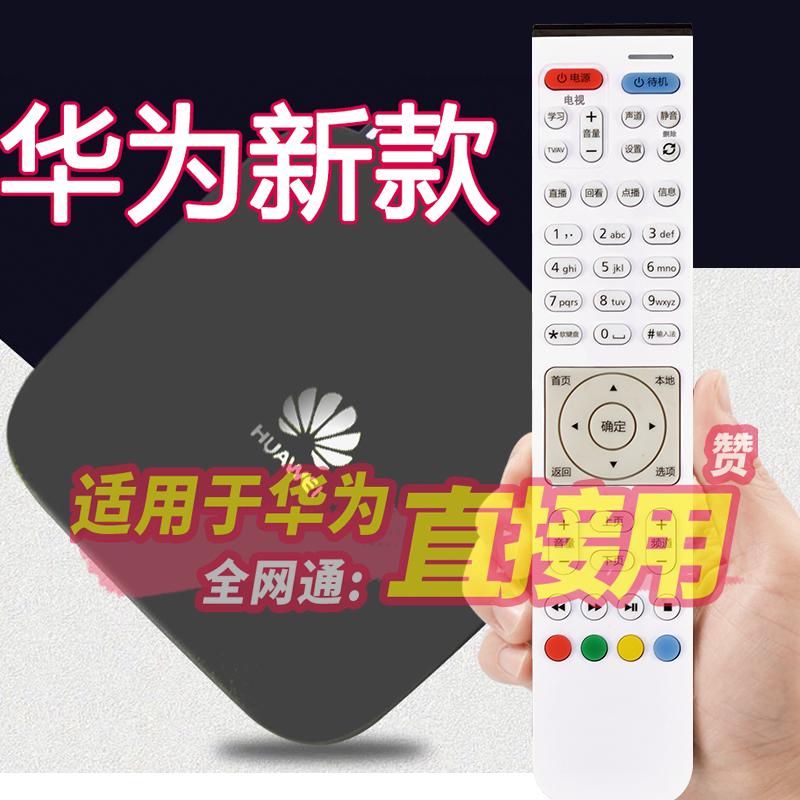 上海联通宽带怎么样_【网络盒子全网通】价格_图片_品牌_怎么样-元珍商城