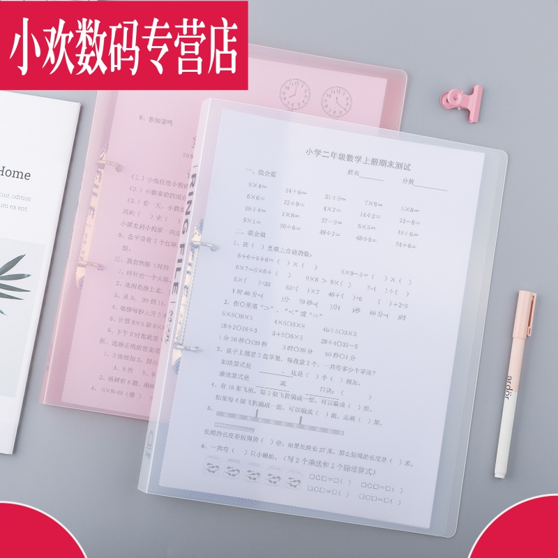 Transparent test paper folder A4 paper binder this volume transparent two hole insert double hole punching folder perforation quick working clip two hole data book plastic student detachable clip