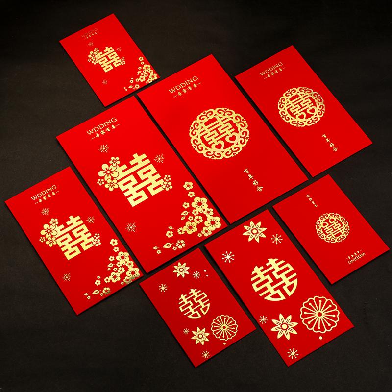 婚庆用品结婚喜字个性创意万元红包婚礼利是封大中小号婚礼红包袋