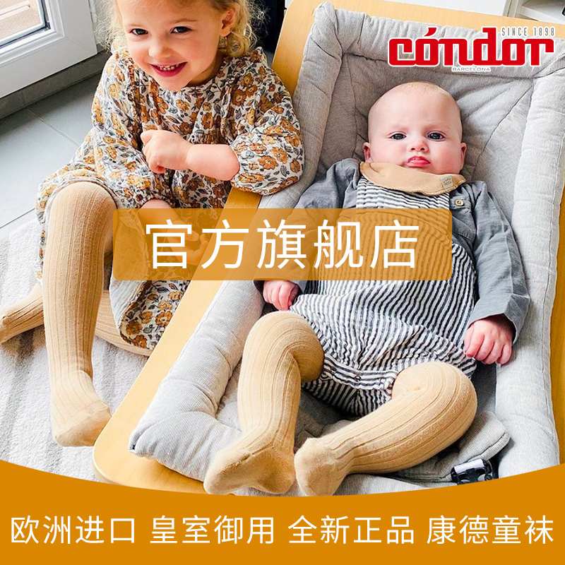 Spain Condor Newborn Infant Children Men and Women Baby Spring/Summer Pure Cotton Foreign Style Long Tube Pantyhose