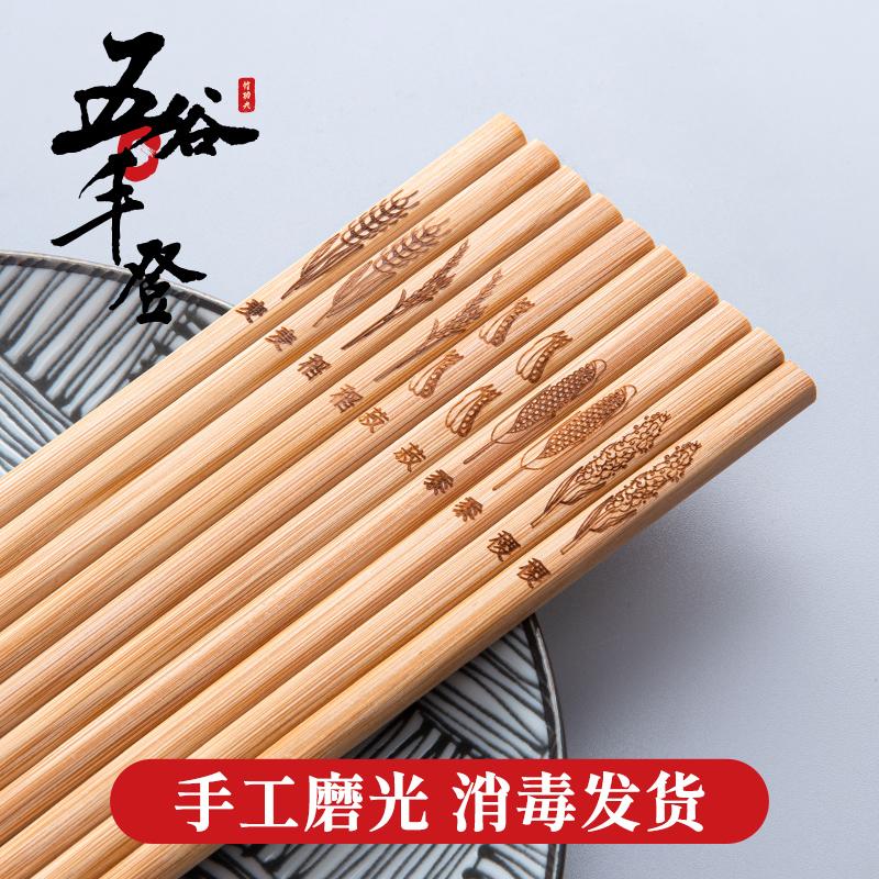 家用筷子高档10双装一人一筷天然无漆无蜡分餐楠竹公筷子家庭用筷