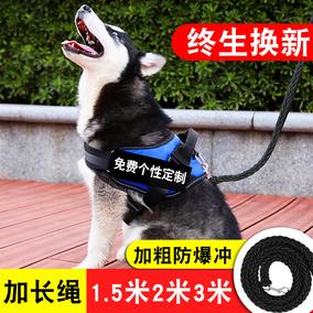 金毛拉布拉多遛狗背心式背带狗链子
