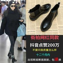 2019 new autumn Martin plush leather shoes pop up all kinds of Chelsea short boots children's shoes autumn and winter British style