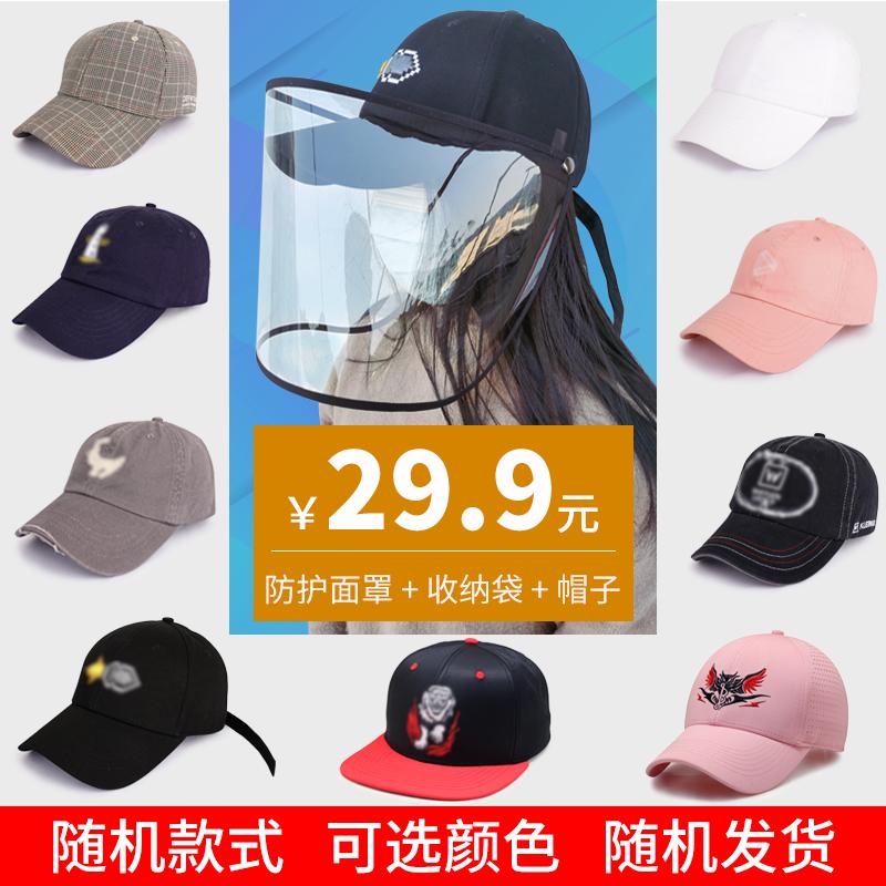 出行防护帽子韩国防飞沫防紫外线遮阳防晒鸭舌帽男女通用棒球帽子