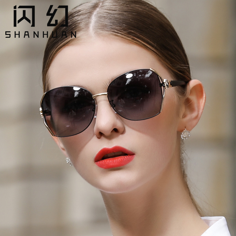 Sunglasses female anti ultraviolet small face fashionable personality Sunglasses Korean driving polarizing glasses with myopia degree