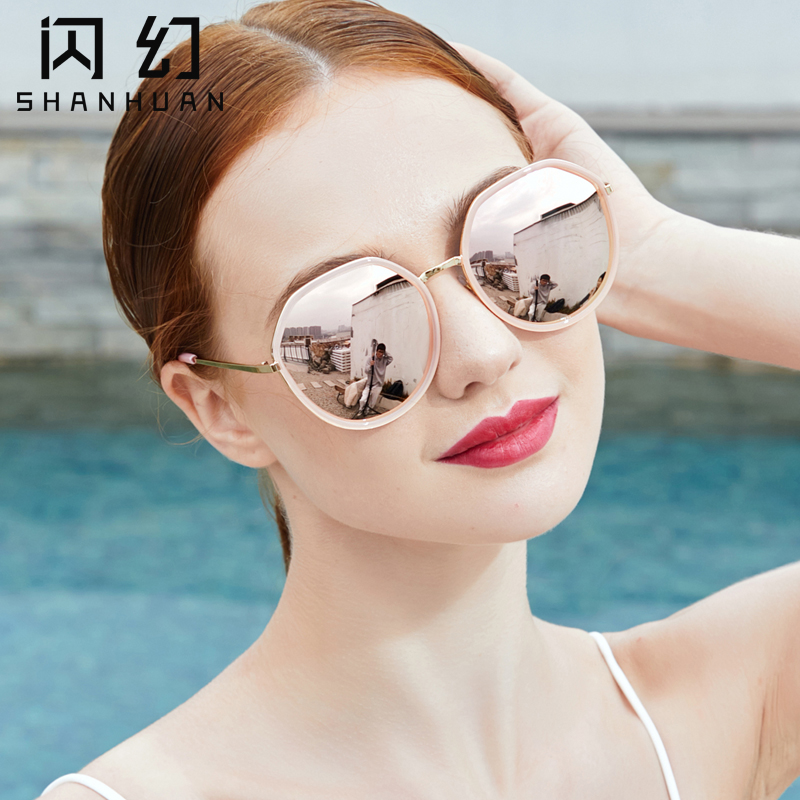 Sunglasses female anti ultraviolet round face big face thin fashion sunglasses female polarized ultra light glasses tide can match myopia