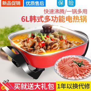 多功能不粘点电炒锅家用炒菜煮火锅一体锅电炖蒸锅小家电厨房电器