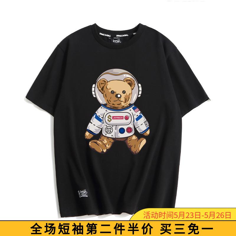 2020新款ins网红明星同款小熊短袖t恤女宽松韩版bf原宿港风学生潮图片
