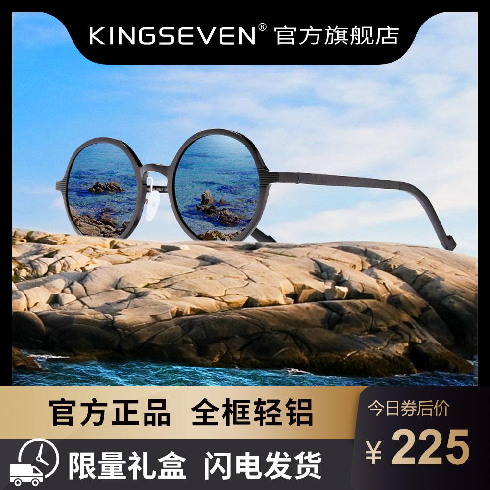 KINGSEVEN圆形朋克复古墨镜男士太阳眼镜潮流眼睛女2020新款偏光