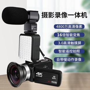 4K高清数码 摄像机家用旅游婚庆快手短视频直播录制摄录一体机