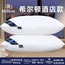 頸椎枕頭復修頸椎專用大人枕蕎麥殼保健磁療枕護頸枕頭夏88六合泰