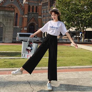 九分裤针织夏季显瘦坠冰丝休闲裤子
