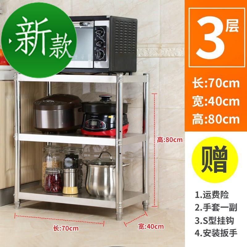 架子置物商用饭店厨房用品不锈钢厨具设备酒店用具后55厨餐饮餐馆