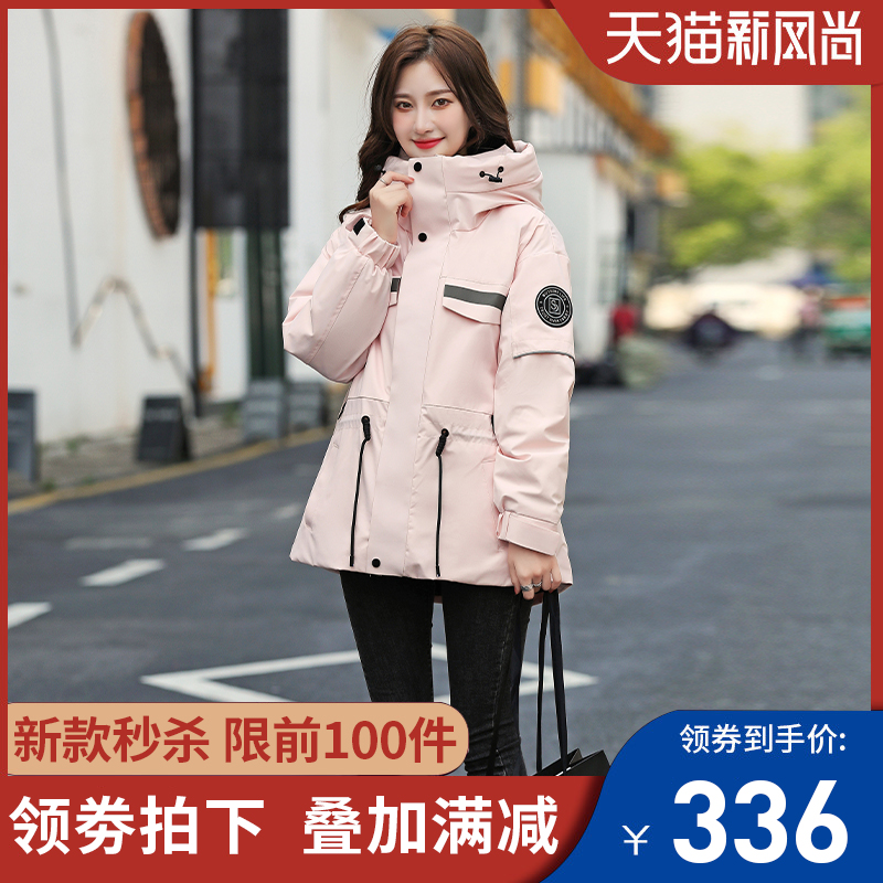Express winter womens down jacket tooling medium length waist loose hooded white duck down thickened Parker
