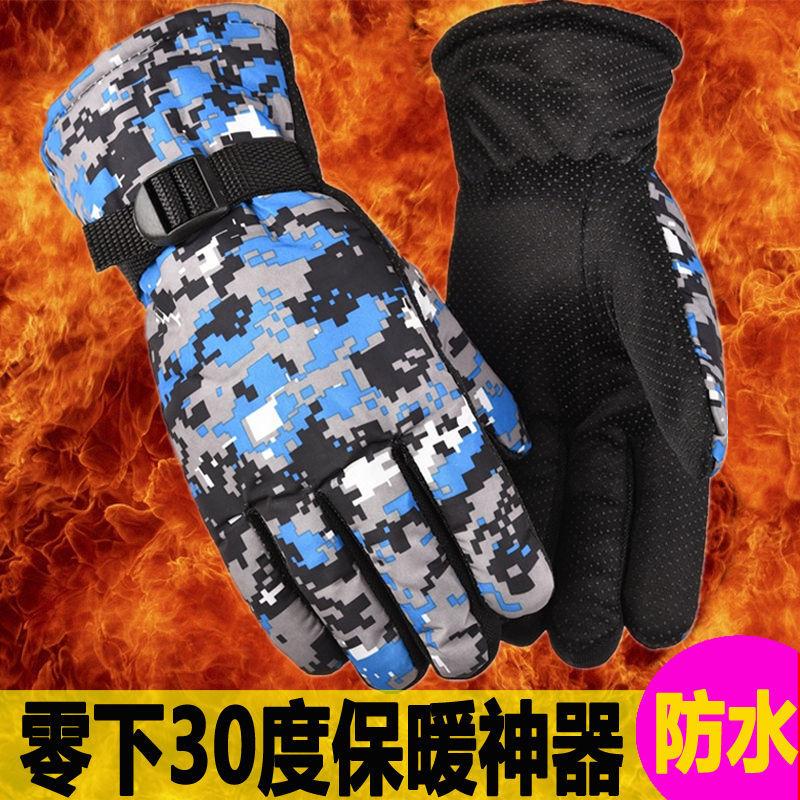 中國代購|中國批發-ibuy99|滑雪|滑雪手套男士冬天加绒加厚棉保暖学生防风骑行摩托车冬季防水防寒