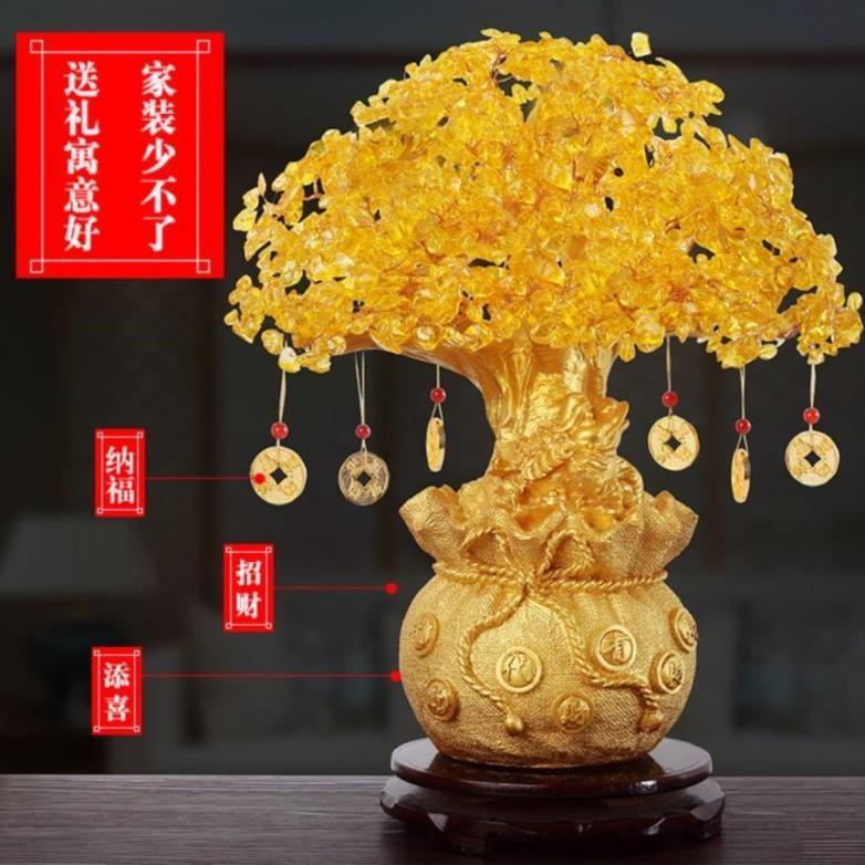 家里家中大气摆件家居饰品客厅壁柜招财送礼摇钱树桌上新春。