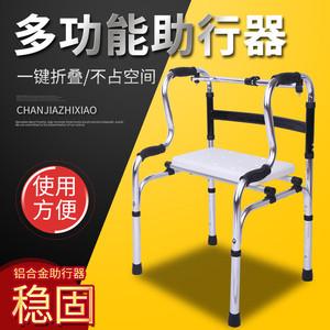 残疾人助行器步行老人助步器走路拐杖助力辅助行走器车扶手架老年