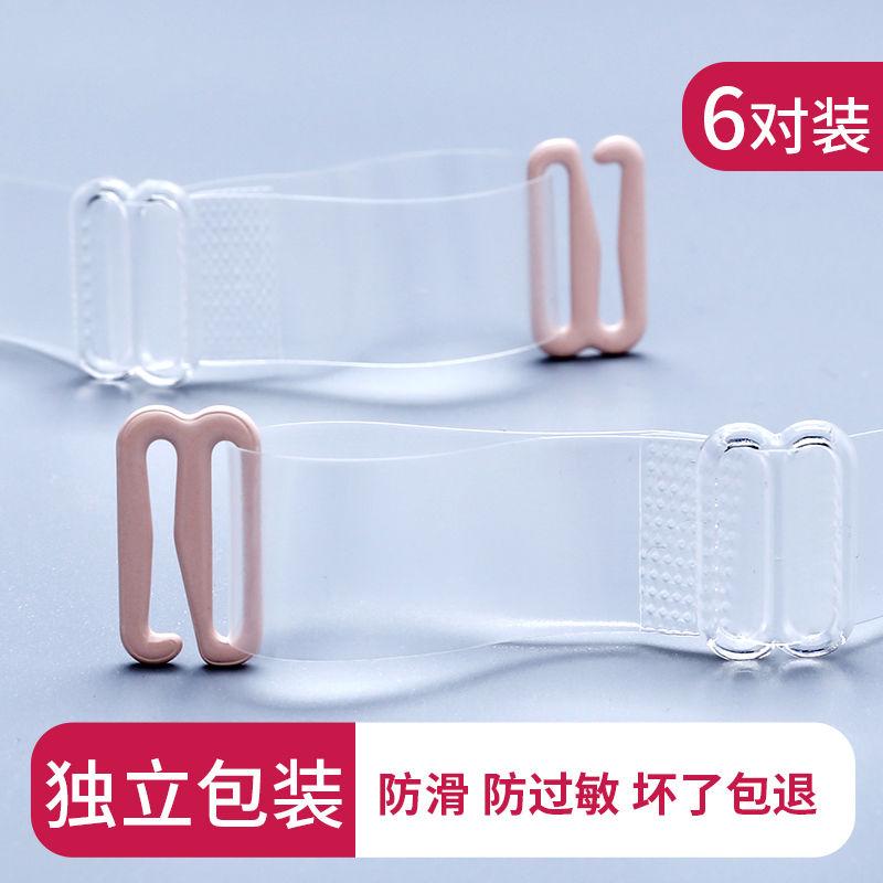 6对透明隐形肩带防滑防过敏文胸罩内衣细带子可外露性感夏季百搭