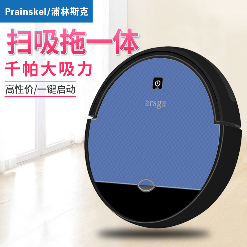 Sweeper robot sweeps and drags in one wireless pet hair vacuum cleaner three in one ultra thin household floor cleaner