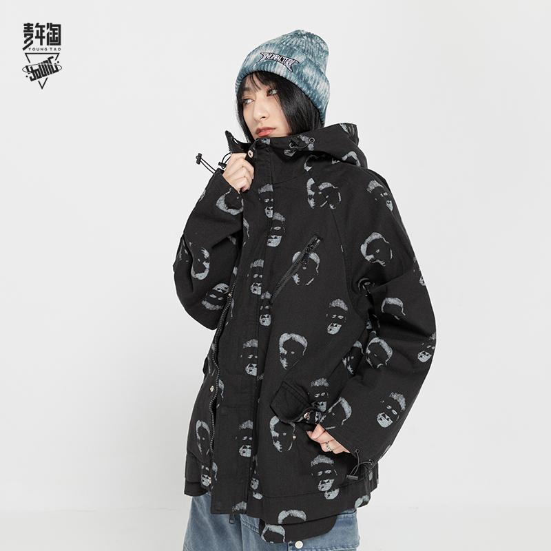 Youth tao21ss European and American manyinren multi bag jacket original fashion couple Hooded Jacket casual