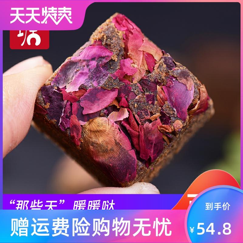 云南玫瑰红糖280g大姨妈经期红糖水四物手工土特产老黑糖块