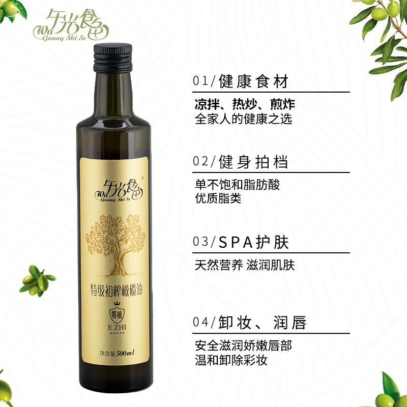 Wuguang color super virgin olive oil 500ml * 6 bottles gift box Ezhi No.8 Chinese cooking oil