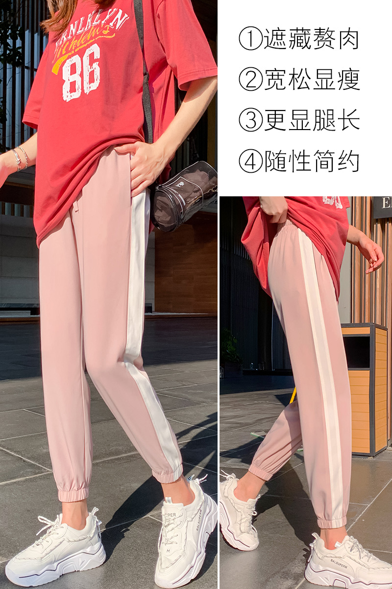 Chiffon casual sports pants womens loose corset summer thin 2020 new slim nine point ice silk Harun pants