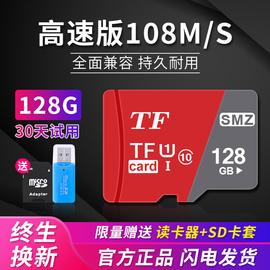 正品通用高速内存卡256G手机内存卡128G移动储存储卡SD卡64G行车记录仪专用TF卡32G闪存卡16GB相机摄像头监控图片