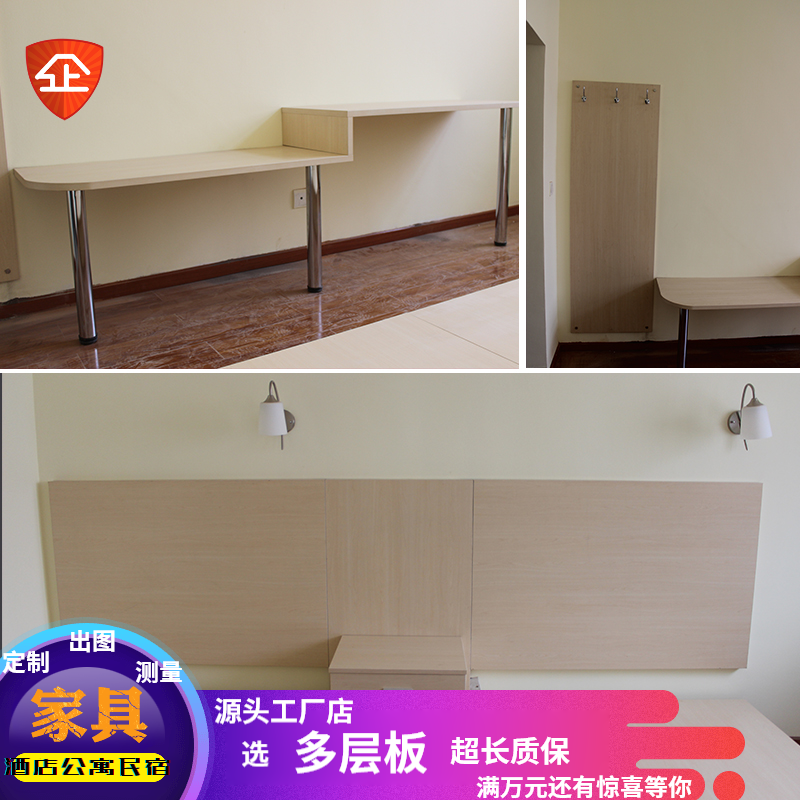 Express Hotel standard room single bed big bed full set of furniture high and low simple table hanging board small apartment complete set