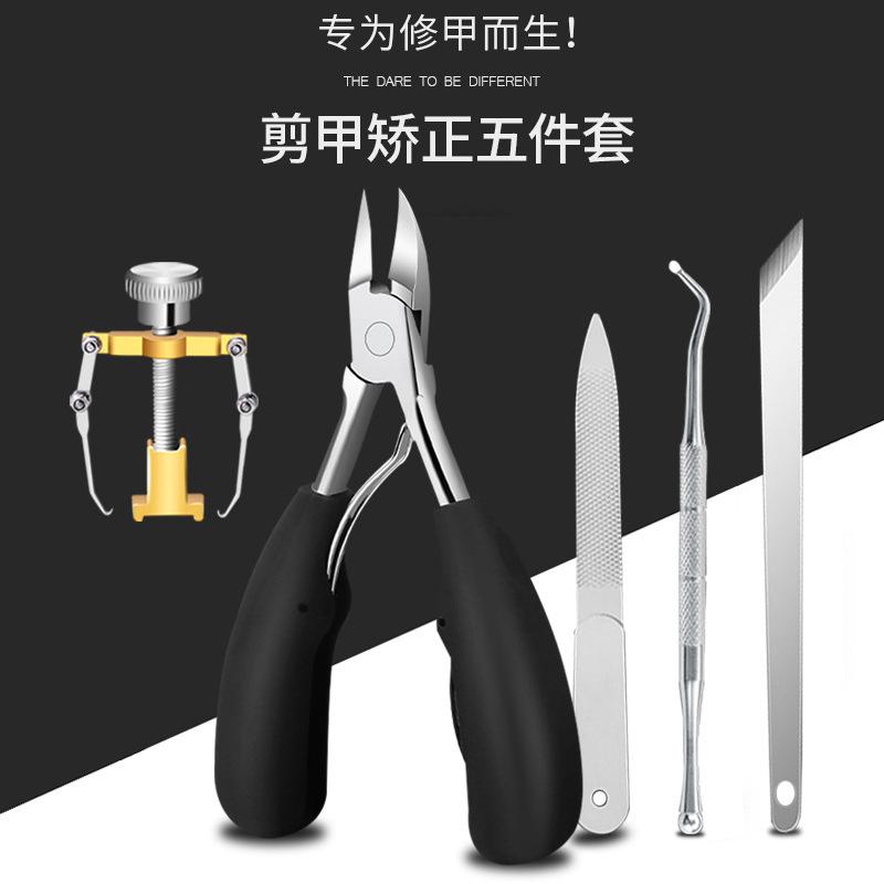 指甲刀甲沟专用钳炎指工具套装剪刀修脚神器脚趾甲鹰嘴尖嘴甲勾剪