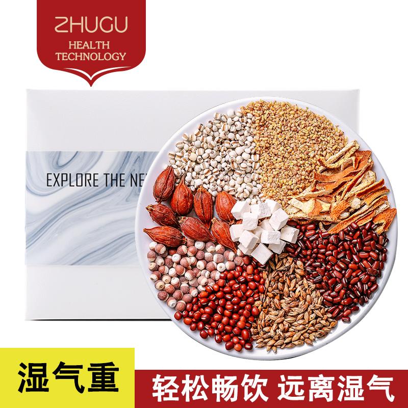 Zhugu life red bean coix seed Euryale tartary buckwheat health tea