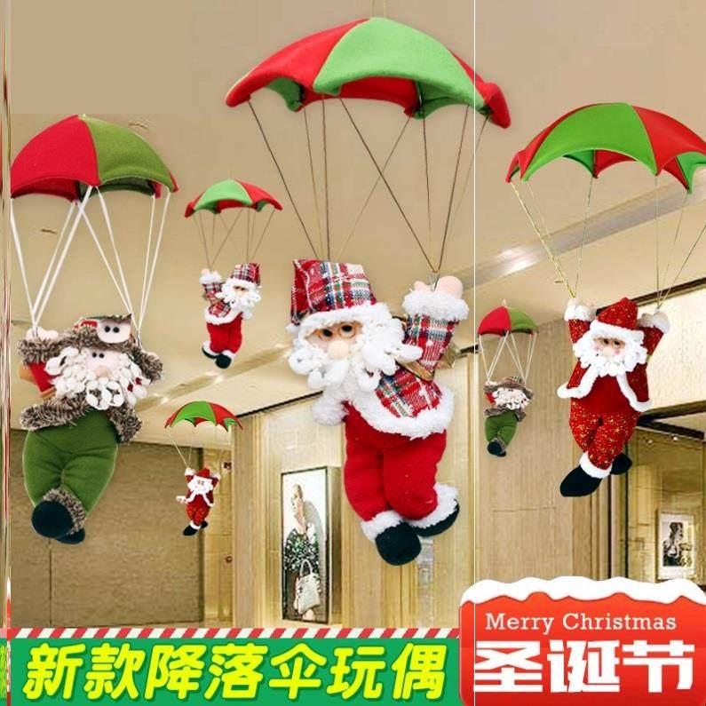 吊饰学校母婴店圣诞节装饰品橱窗幼儿园装扮超市教室挂件礼品悬挂