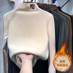 半高领内搭白色打底衫秋冬洋气大码女装胖妹妹加德绒加厚长袖t恤