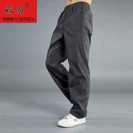 春夏季薄款运动裤男休闲直筒裤男士滑面涤纶耐磨防风雨工装长裤子