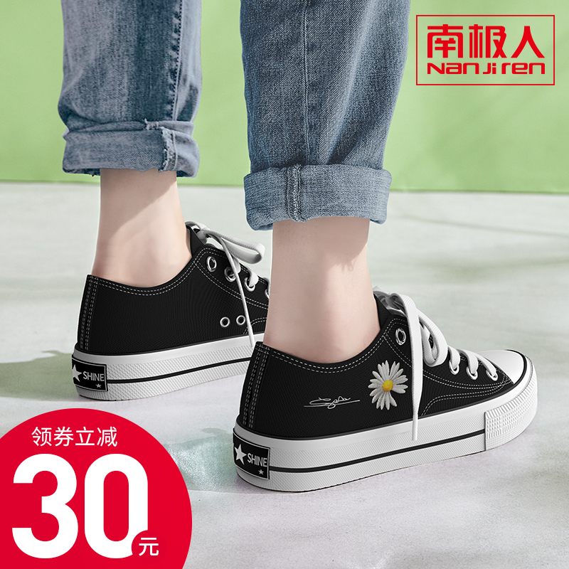 Canvas shoes female ulzzang versatile small daisy low top small white shoes high top spring 2020 new board shoes