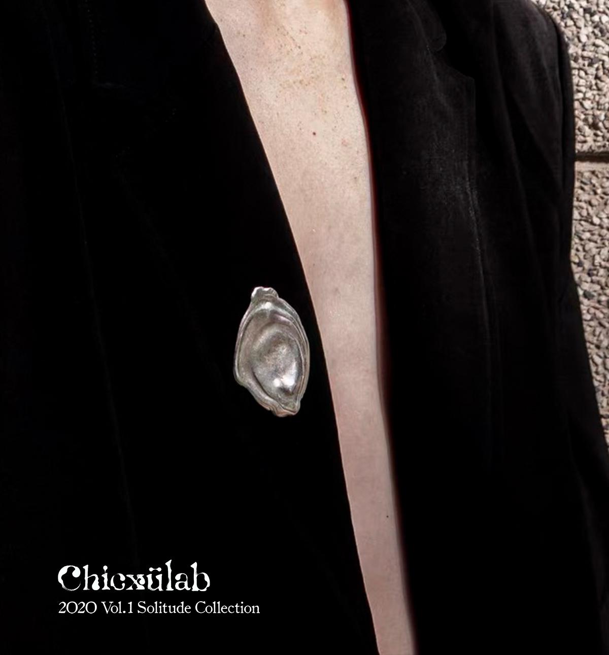 奇虚乐 Chicxulab 纯手工液态流动非陨石肌理925银胸针