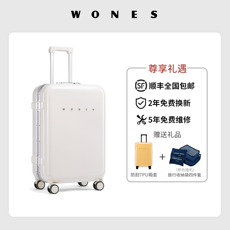 Wones new style suitcase female 20 inch boarding case 25 inch travel case male ins net red code light Trolley Case