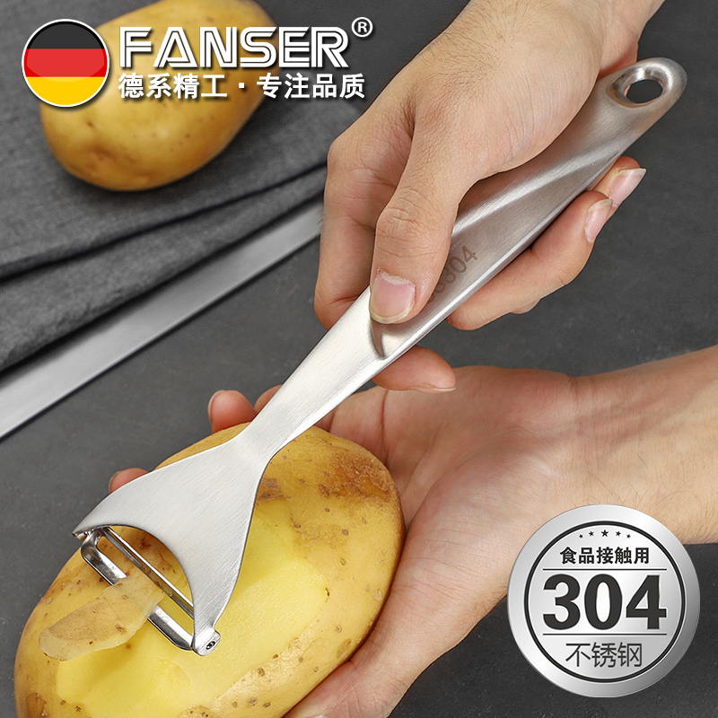 Stainless steel vegetable peeler fs304